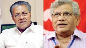 thank-people-of-kerala-for-reposing-faith-in-ldf-govt-sitaram-yechury