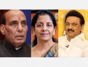 first-greetings-to-stalin-from-bjp-delhi-leadership-rajnath-singh-nirmala-sitharaman-greetings