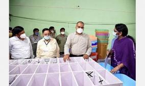 tirupati-election