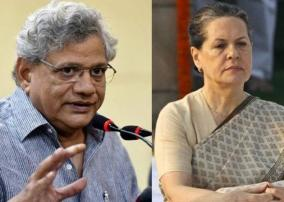 left-front-congress-draw-a-blank-in-bengal-elections