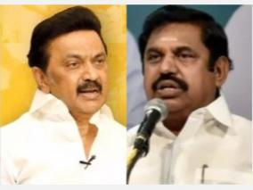 we-want-your-kind-cooperation-and-advice-stalin-thanks-for-edappadi-palanisami-s-greetings