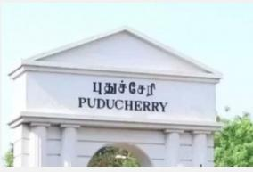 puducherry-election-results