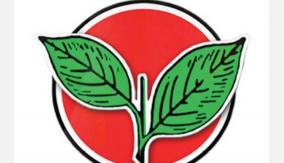 admk-fails-in-puducherry-assembly-election