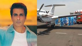 sonu-sood-gets-critically-ill-covid-patient-airlifted-from-jhansi-to-hyderabad