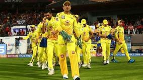covid-strikes-ipl-csk-rr-clash-to-be-rescheduled-due-to-balaji-s-positive-report
