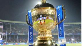 covid-19-pil-in-hc-wants-bcci-to-cancel-postpone-ipl-matches