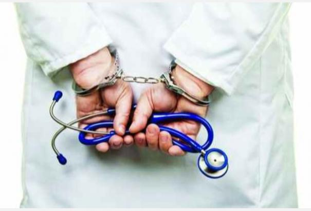 one-of-the-2-fake-doctors-who-deceived-the-hosur-hill-people-has-been-arrested-the-other-is-absconding