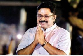 we-will-win-more-blocks-ammk