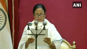 mamata-sworn-in-as-bengal-cm-for-3rd-time-takes-oath-in-bengali