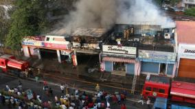 fire-in-trichy-one-shop-completely-destroyed-by-fire-2-shops-damaged