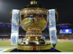 ipl-2021-suspended-indefinitely-bcci-informs-delhi-high-court