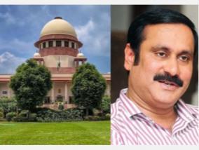 maratha-verdict-caste-wise-survey-needed-to-protect-69-reservation-anbumani-ramadas