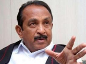 vaiko-urges-dmk-government-to-appeal-on-reservation-case