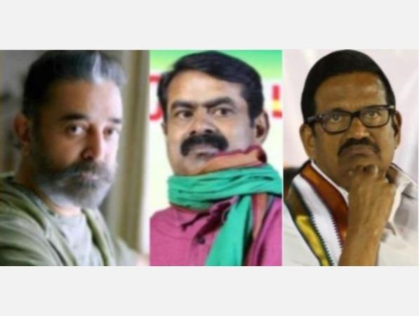the-congress-party-is-the-third-largest-party-seeman-is-leading-the-party-to-defeat-ks-alagiri-attack