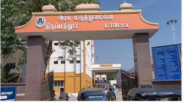 4-die-due-to-lack-of-oxygen-at-tirupattur-government-hospital-collector-denies