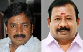 how-did-the-villupuram-and-kallakurichi-aiadmk-mps-lose-their-chance-to-win-even-from-the-point-of-giving