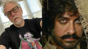 james-gunn-reveals-his-favourite-bollywood-film-and-it-stars-aamir-khan