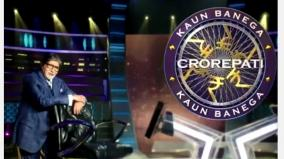 amitabh-bachchan-set-to-return-with-season-13-of-kbc