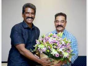 coward-traitor-running-away-from-defeat-kamal-haasan-attacks-mahendran