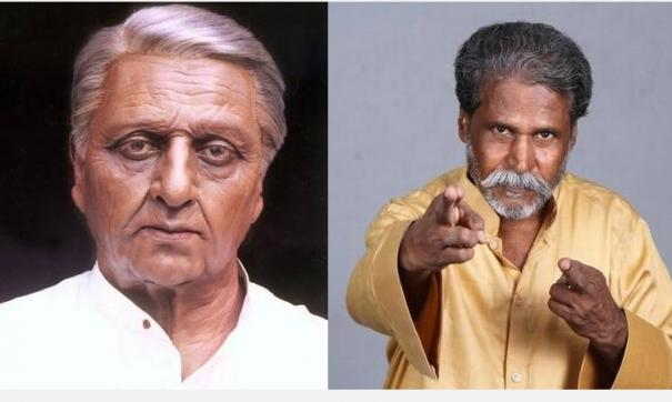 25-years-of-indian-meet-aasaan-rajendran-who-taught-varmakkalai-to-kamal-haasan