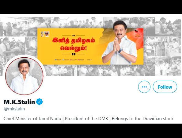 mk-stalin-twitter-bio-changed
