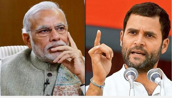 govt-s-failures-have-made-another-national-lockdown-inevitable-rahul-gandhi-to-pm