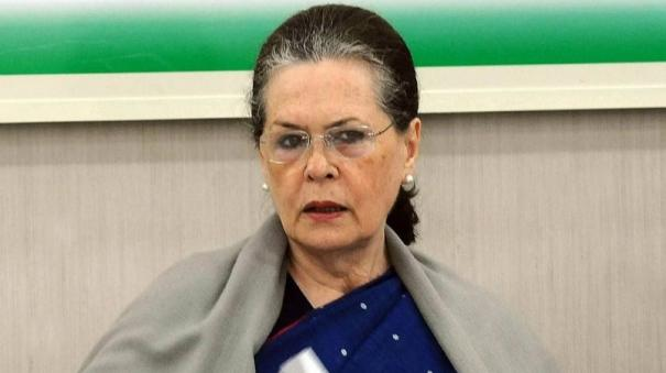 modi-govt-failed-people-of-india-convene-all-party-meet-on-covid-sonia-gandhi-at-cpp-meet