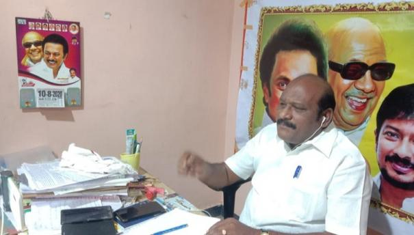 tn-whip-appointed
