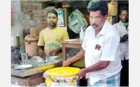 tea-shopkeeper