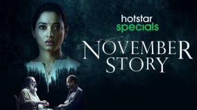 tamannaah-bhatia-plays-ethical-hacker-in-november-story