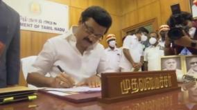 corona-relief-rs-2000-5-this-month-chief-minister-stalin-signed-a-major-decree