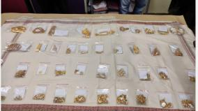 260-pound-gold-jewelry-looted-in-hosur-recovered-the-wanted-person-was-arrested