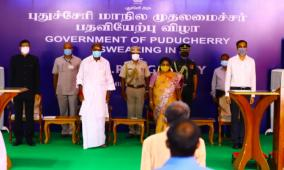 rangasamy-take-oath-as-puducherry-cm