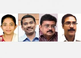 appointment-of-4-ias-officers-including-udayachandran-as-private-secretary-to-the-chief-minister