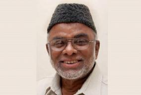 place-for-2-muslims-in-the-cabinet-km-khader-mohiuddin-thanks-chief-minister-stalin