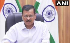 arvind-kejriwal-calls-high-level-meet-on-delhi-covid-crisis-at-4-30-pm