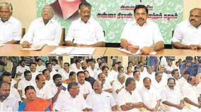 aiadmk-members-meeting-who-is-the-leader-of-the-opposition