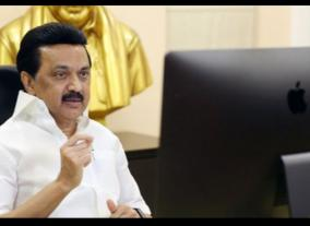 mk-stalin-advice-to-district-collectors