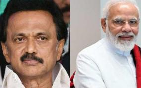 cm-stalin-writes-to-pm-modi