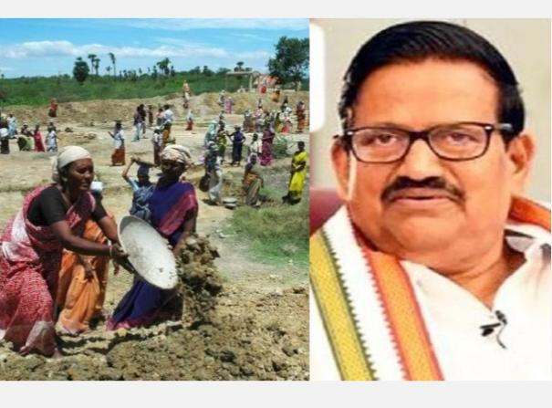 2-week-curfew-rural-employment-scheme-workers-should-continue-to-be-paid-ks-alagiri