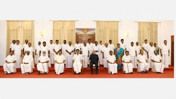 the-first-meeting-of-the-tamil-nadu-cabinet-will-be-held-tomorrow