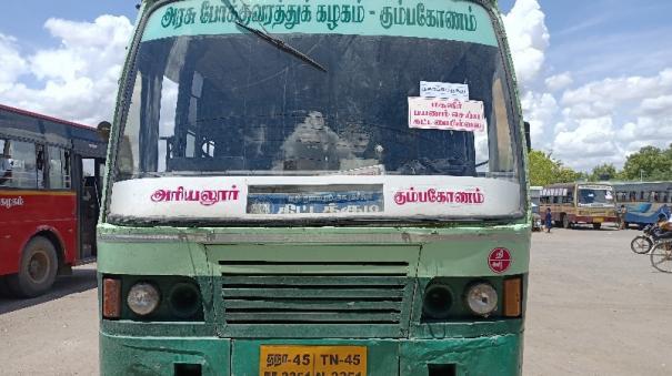 free-bus-ride-in-ariyalur