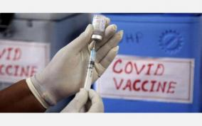 otp-for-vaccine