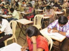 tnpsc-exams-postponed