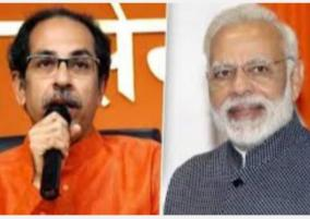 prime-minister-narendra-modi-today-spoke-with-maharashtra-chief-minister-uddhav-thackeray