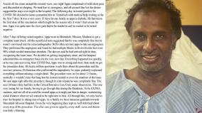keerthi-pandian-posts-about-arun-pandian-health-scare
