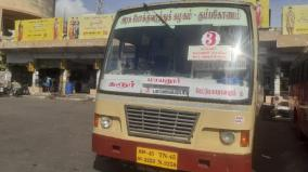 free-travel-for-women-on-90-city-buses-in-karur-district