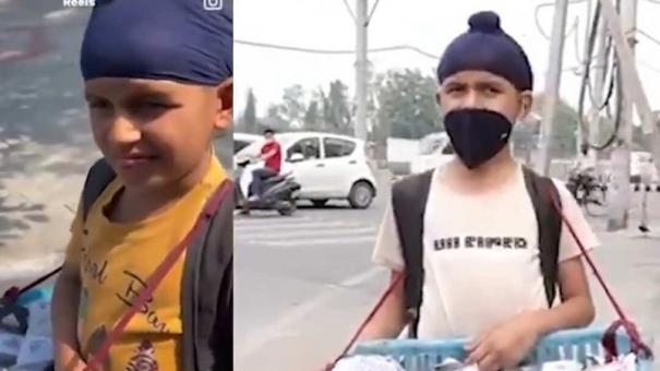 ludhiana-10-year-old-boy-selling-socks-on-road-gets-video-call-from-cm-to-rejoin-school