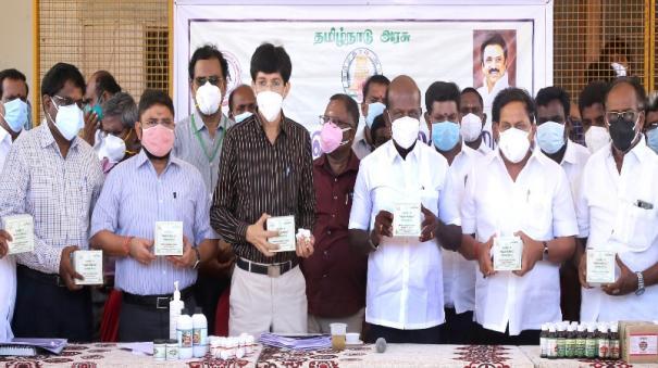 siddha-treatment-for-covid-19