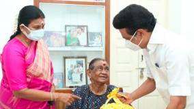 mk-stalin-wishes-for-mothers-day